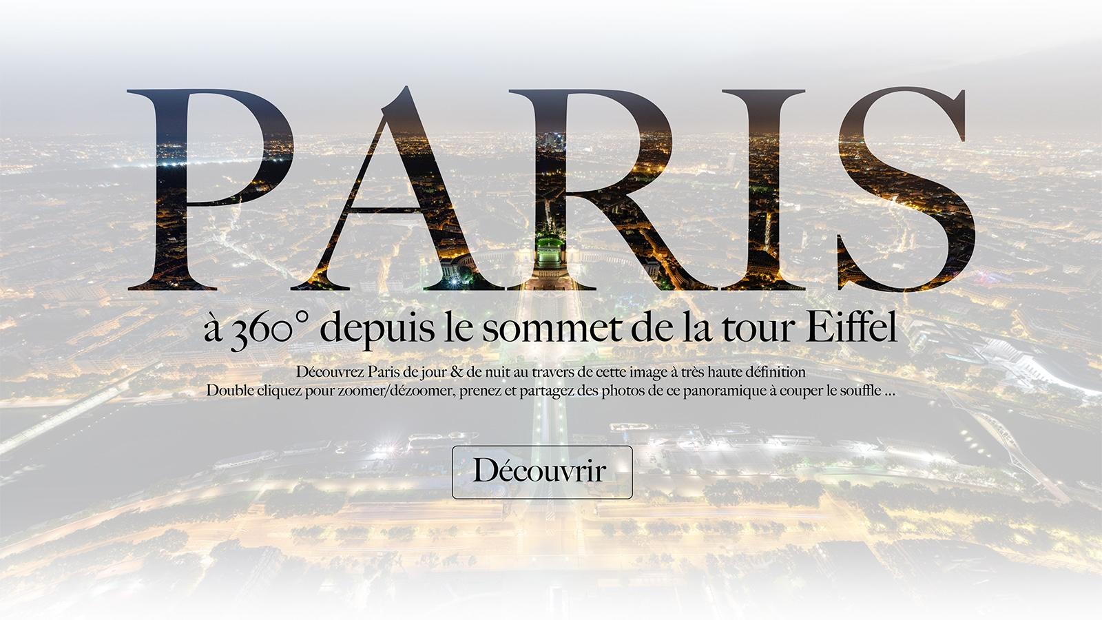 visite virtuelle de Paris du Haut de la Tour Eiffel
